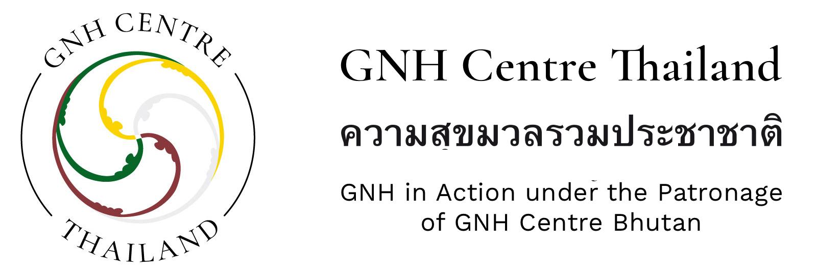 GNH Centre Thailand